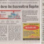 divya marathi 16-02-2015